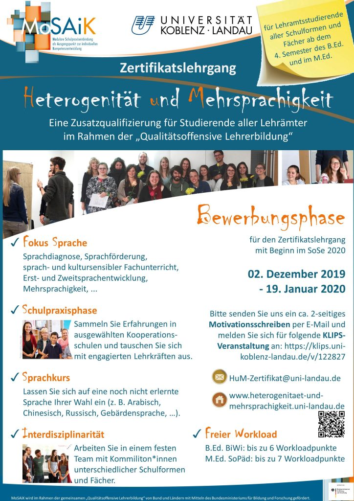 PosterHuM_Bewerbung19-20